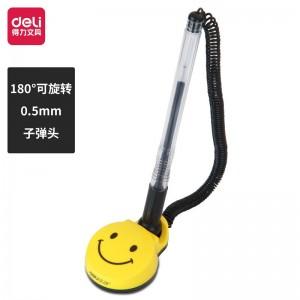 得力(deli)0.5mm黑色微笑办公桌面台笔 可粘贴台式中性笔单支 办公用品