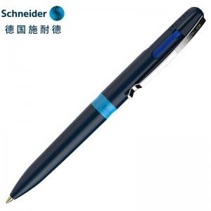 德国施耐德(schneider)按压式圆珠笔4合1原子笔4色多功能笔滚珠笔可换芯138003蓝杆