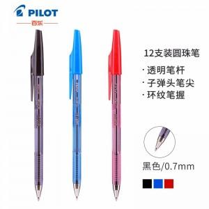 日本百乐(PILOT)圆珠笔啄木鸟原子笔中油笔宝珠笔BP-S-F黑色0.7MM 12支装