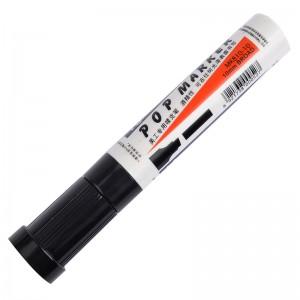 宝克POP笔 广告笔手绘海报笔麦克笔套装 6mm12mm20mm30mm唛克笔彩绘油性马克笔套装补充 黑色 12MM笔头