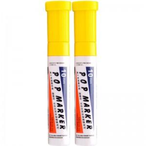 宝克(BAOKE)10mm 黄色POP唛克笔 海报广告画笔 彩色马克笔记号笔 2支装 MK810-10