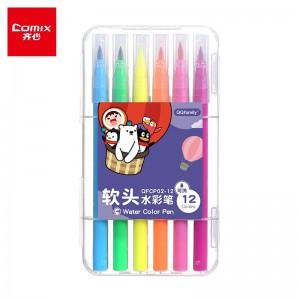 齐心(Comix)QQFamliy 文具水彩笔软头可水洗水彩笔绘画勾线笔儿童美术课涂鸦笔 12色 QFCP02-12