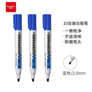 齐心(COMIX)可擦可加墨白板笔 蓝色 10支/盒  WB705