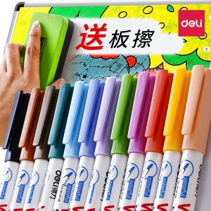 得力彩色白板笔可擦12色记号笔儿童水性无毒写字板黑板画板擦细头小号涂鸦笔大容量易擦套装标记磁性家用 12色套装(送得力磁性板擦一个)