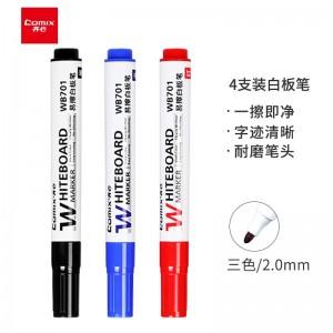 齐心(COMIX)办公会议易擦白板笔4支组合装(2黑1红1蓝)办公文具 K7014