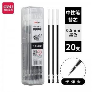 得力(deli)0.5mm中性笔芯签字笔水笔替芯 办公用品 子弹头黑色20支/桶33402