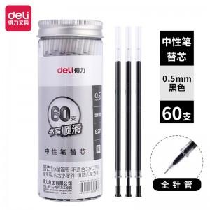 得力(deli)0.5mm办公大包装中性笔替芯 学生全针管签字笔芯 60支/桶SX-S211