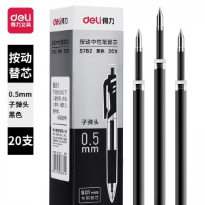 得力(deli)0.5mm按动中性笔芯替芯 S01 K35用 黑色子弹头20支/盒 办公用品