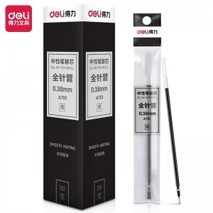 得力(deli)0.38mm全针管黑色中性笔笔芯 水笔签字笔替芯20支/盒
