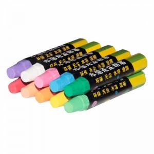 比比牛 儿童无尘粉笔 彩色水溶性绘画粉笔 10色10支装 BBN-FB10