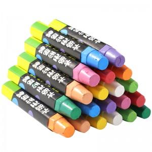 巧之木 儿童无尘粉笔 彩色水溶性绘画粉笔10色20只装 儿童学生画板配件新年礼物