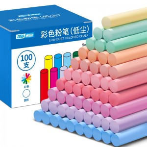 DSB 圆形彩色粉笔10色低尘儿童涂鸦画板教学画画笔绿板黑板报专用粉笔 1盒/100支 CK-1101