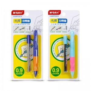晨光 优品活动铅笔学生优握矫正握姿自动铅笔 1卡*0.9mm/HB优握套装 0824