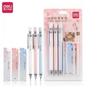 得力(deli)樱律0.5mm活动铅笔组合套装 3支自动铅笔+3盒HB活动铅芯33125 学生自动铅笔