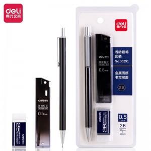 得力(deli) 0.5mm金属活动铅笔套装 书写考试绘图自动铅笔套装 附铅芯橡皮33391黑