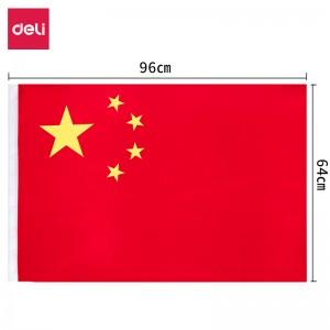 得力(deli)经久耐用5号国旗/五星红旗(64*96cm)
