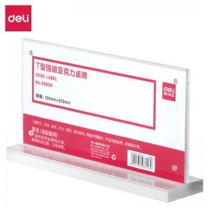 得力(deli)T型强磁吸附亚克力桌牌/桌牌架/台卡 单面透明 办公用品 50858