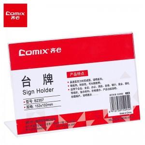 齐心(Comix) 高透明亚克力L型A6横式亚克力单面二维码支付台牌/桌牌架/台卡/展示牌 B2357