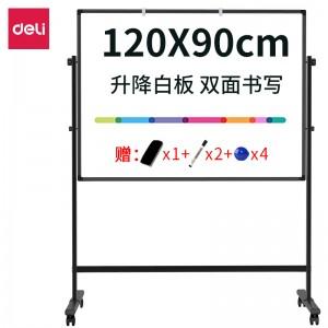 得力(deli)家用系列120*90cmH型支架式白板 双面书写可移动升降教学儿童画板/办公会议白板黑板/写字板50092
