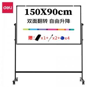 得力(deli)家用系列90*150cmH型支架式白板 双面书写可移动升降教学儿童画板/办公会议白板黑板/写字板50093