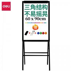 得力(deli) 支架式白板60*90cm A型架带架夹纸磁性白板办公会议写字板海报广告展示架纸夹黑板 儿童画板 7890