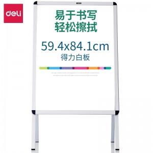 得力(deli)支架式白板 84*60cm A型架带架会议白板支架式海报广告展示架 可任意更换固定、A1规格8790