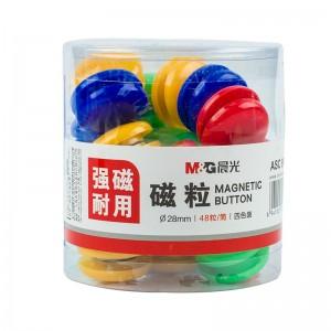 晨光(M&G)文具Φ28mm强磁粒 会议白板专用磁扣 办公教学写字板磁钉 彩色磁贴吸铁石 48粒装ASC99398