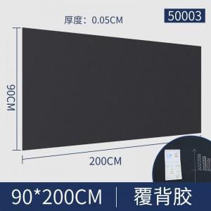 得力(deli) 磁性软黑板墙贴挂式办公家用软铁黑板纸 可擦写黑板自粘背胶 900*2000mm 50003