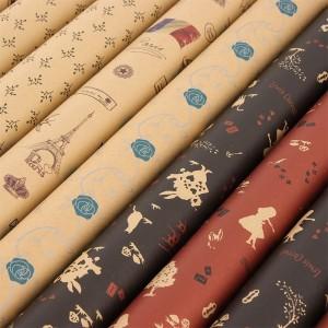 极度空间 包装纸创意三八妇女节礼物包装纸生日礼物礼盒大包装纸鲜花包花纸DIY手工纸墙纸包书纸 牛皮纸款*10