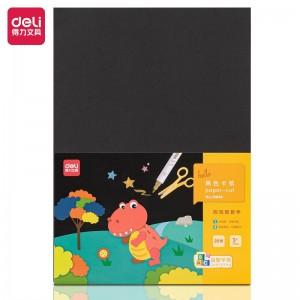 得力(deli)A4黑色卡纸 硬厚卡纸 儿童手工折纸彩纸 美术课堂DIY手工纸 20张 74846