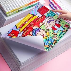 金值50页8k马克笔专用绘图纸加厚儿童绘画马克纸学生手抄报纸画纸工程制图图纸动漫建筑设计画图用纸手绘漫画
