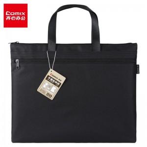 齐心(Comix) 双层事务包/拉链袋公文包/手提电脑包/会议包 可定制企业单位logo A8158黑色