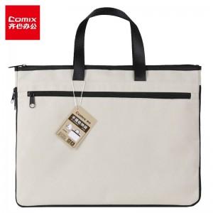 齐心(Comix) 双层事务包/拉链袋公文包/手提电脑包/会议包 可定制企业单位logo A8159米白色