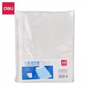 得力(deli) 5712 文件袋11孔文件保护袋文件套资料袋打孔袋配快捞夹专用办公用品100只
