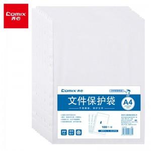 齐心(Comix) 100只 11孔资料册文件袋 替芯袋保护袋 搭配孔夹快劳夹使用EA9000