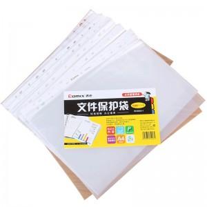 齐心EH303文件保护袋A4分页袋11孔活页文件袋 100个/包 白色