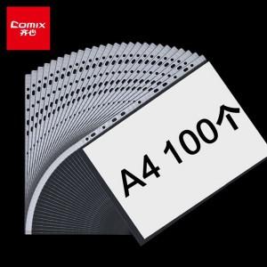 齐心(Comix) 100个装 11孔资料册文件袋 文件套 替芯袋保护袋 白色 EH303A-1  办公用品 搭配孔夹快劳夹使用