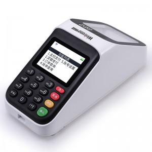 维融(weirong)QM500二维码扫描枪扫码器 扫描平台微信支付宝收钱吧收款盒子 商超收银收款机扫描仪器