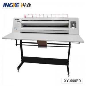 延中兴业 无氨晒图机系列 建筑晒图机蓝图机 XY-600PD