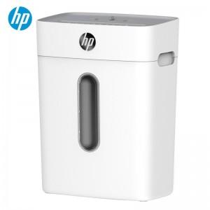 HP惠普 德国4级保密办公小型家用碎纸机 连续碎纸5分钟粉碎机W1505CC