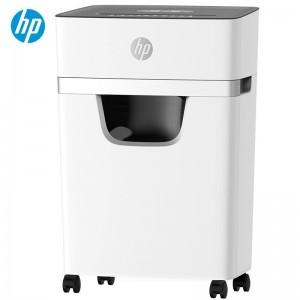 HP惠普 德国5级保密办公商用文件碎纸机 连续碎纸30分钟粉碎机W2008MC