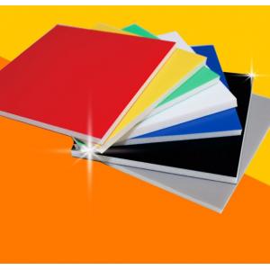 优质30*40cmKT板彩色手工板泡沫板展板幼儿园装饰板模型板展架用板包邮KT板雪弗板 单色直接选,混色要备注