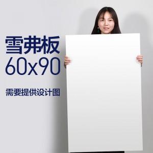 精创广告铝合金手提海报架kt板展架广告牌展示牌立式落地式易拉宝单双面A型海报展示架 雪弗板60*90(展板)+画面