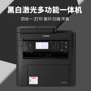 佳能 ICMF266dn打印机 黑白激光双面网络打印复印扫描传真激光一体机 官方标配(主机+随机感光鼓+随机粉盒) 黑色