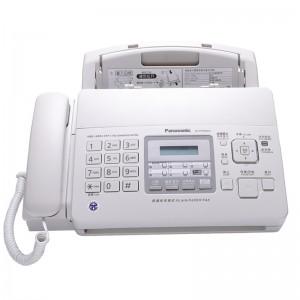 2020年新款 松下7009传真机KX-FP7009CN普通纸传真机A4纸中文显示传真机复印电话 松下7006 英文显示 白色