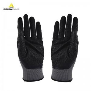 代尔塔 乳胶涂层手套 涤纶防滑 透气 弹性 抓握性强 耐磨抗撕裂 201630 黑色