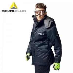 代尔塔 (Deltaplus) 405006 低温冷库防寒服 户外运动 零下30度 藏青色防护服 XL