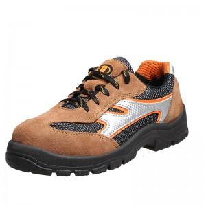 优工(U-work)PAD-G1772 安全鞋钢包头劳保鞋防砸防穿刺6KV电工绝缘鞋功能鞋 棕色