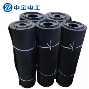 中宝电工 5KV 3mm厚 10米/卷 绝缘橡胶垫 绝缘地毯 配电房配电室用绝缘胶板 现做 货期1-15天