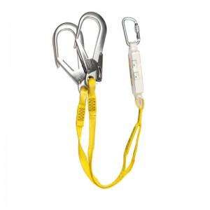 霍尼韦尔(Honeywell)23mm 织带型双叉缓冲系带 1.2米长 1004590A 1件/包